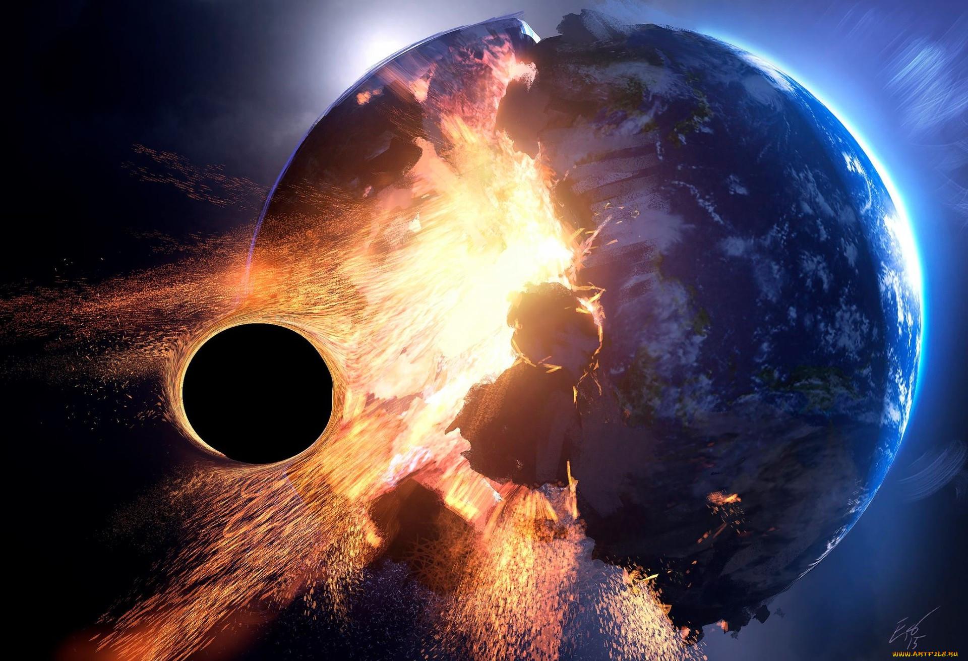 Конец света картинки космос